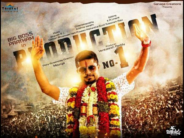 MLA Box Office Collections