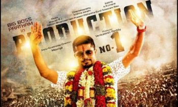 MLA Box Office Collections, Hit or Flop, Review