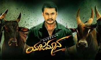 Yajamana 5th Day Box Office Collection
