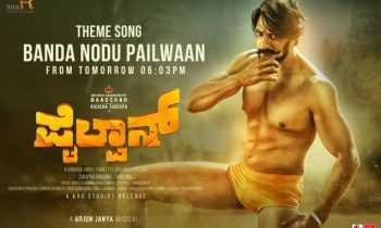 Pailwaan 2nd Day Box Office Collection Worldwide & India – Kannada Language Action Movie 2019
