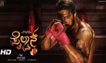 Pailwaan 1st Day Box Office Collection Worldwide & India – Kannada Action Movie 2019
